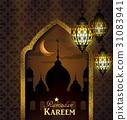 ramadan,islam,kareem 31083941