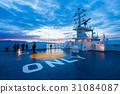 渡口 渡船 希腊 31084087
