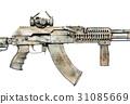 Kalashnikov assault rifle on white background 31085669