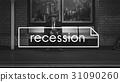 depressed, hopeless, recession 31090260
