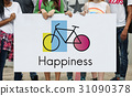 cycle, friends, friendship 31090378