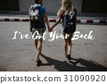 Friends Travel Backpacker Journey with Quote Graphic 31090920