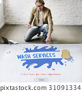 Housekeeping Wash Service Help Concept 31091334