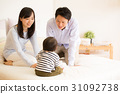 家人 家庭 家族 31092738