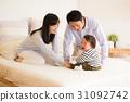 家人 家庭 家族 31092742