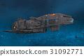 太空飛船 31092771