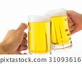 beer, lager, beers 31093616