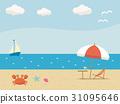 ชายหาด 31095646