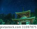 와카야마 고야산 金剛峰寺 동탑의 밤하늘 31097875