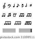 Musical, Note, musical 31099511