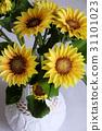 clay art, yellow sunflower pot 31101023