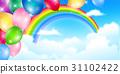 풍선 무지개 하늘 배경 31102422