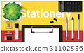 Stationery scene with office equipment  31102556