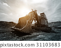 excavator machine earthmoving 31103683