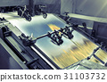process in a modern printing house 31103732