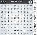 music icon set 31104947