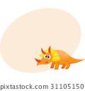 dinosaur, triceratops, vector 31105150