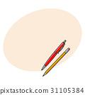 筆 鉛筆 草圖 31105384