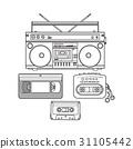 Retro audio cassette, tape recorder, music player 31105442