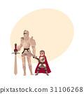 knight armor vector 31106268
