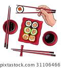 Japanese sushi set, serving plate, hand holding 31106466
