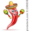 Mexican Cartoon Red Chilli Pepper Mascot 31106838