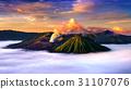 Mount Bromo volcano (Gunung Bromo)  31107076
