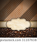 Template for Coffee House Menu 31107638