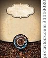 coffee, house, menu 31110080