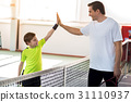 Friendly family going for sports together 31110937