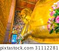 giant reclining golden Buddha statue at Wat Pho 31112281