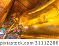 giant reclining golden Buddha statue at Wat Pho 31112286