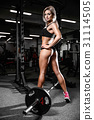 Pretty fitness sexy model luxury ass fat burning concept 31114505