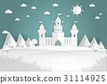 White paper castle 31114925
