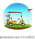 Golf cart 31114931
