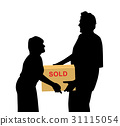 Happy buyers carrying something packed in a box 31115054