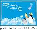 북극 여름 바람 31116755