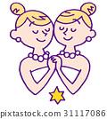 Gemini illustration 31117086