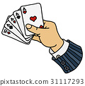 Funny poker cards 31117293