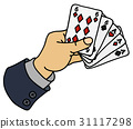 Funny poker cards 31117298