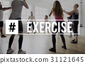 Workout Wellbeing Helthcare Fitness Concept 31121645