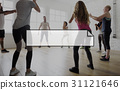 People Search Box Bar Banner 31121646