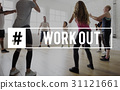 Workout Wellbeing Helthcare Fitness Concept 31121661
