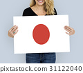 Woman Hands Hold Japan Japanese Flag Patriotism 31122040