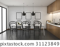 loft wood kitchen with dining table and mock up  31123849