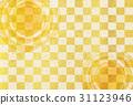 向日葵日本紙黃色背景 31123946
