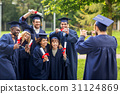 學生 單身漢 學士 31124869
