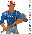 Worker 31129454