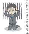 拿着头的衣服的男性泪花 31129561