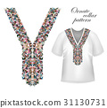 Shirt, jacket and T-shirt collar pattern 31130731